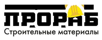 Прораб, ООО